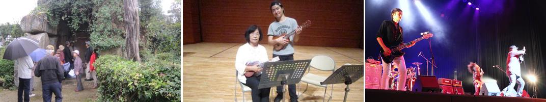 広島県民文化センターふくやまの自主事業