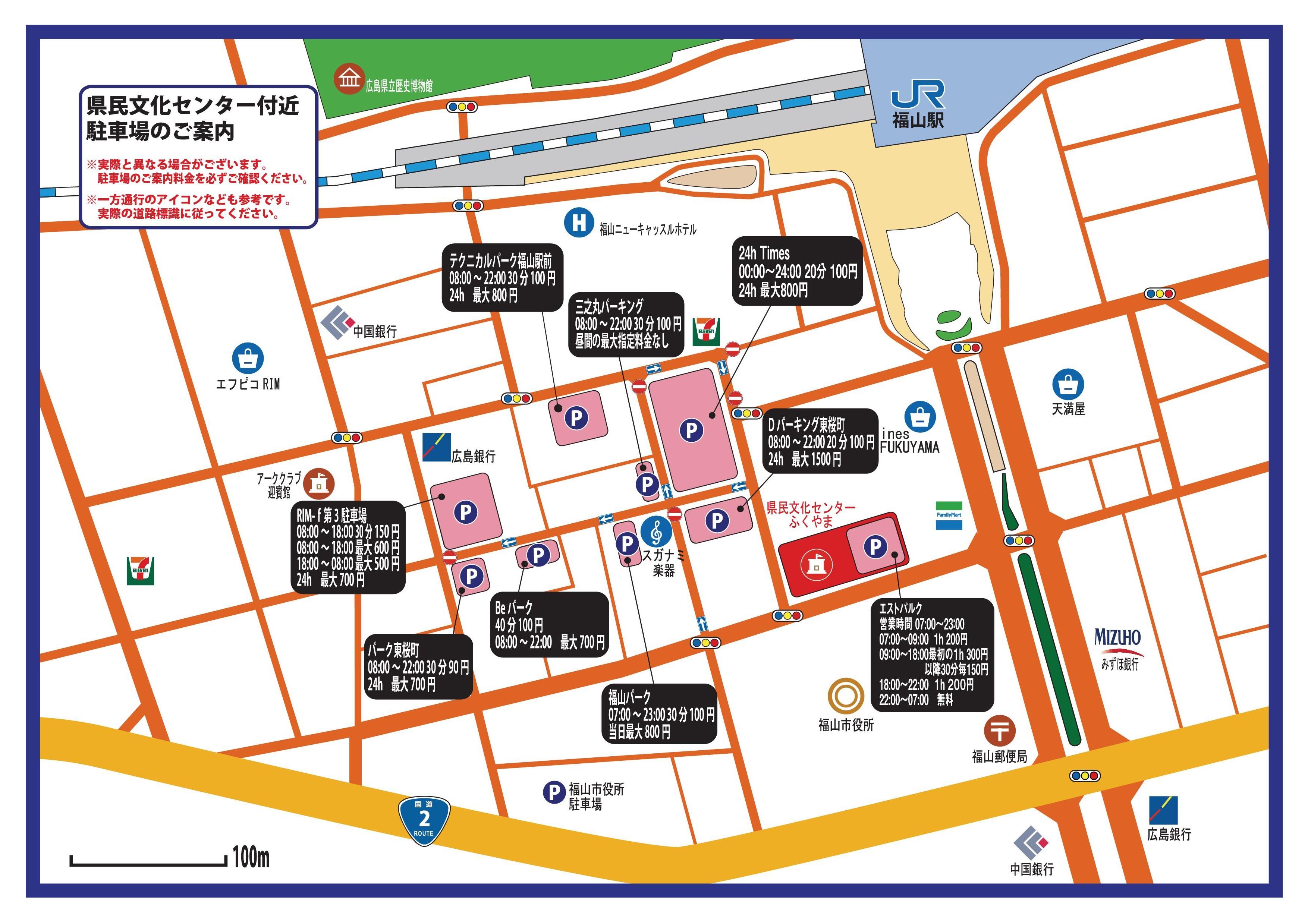 駐車場MAP 8.22 変更