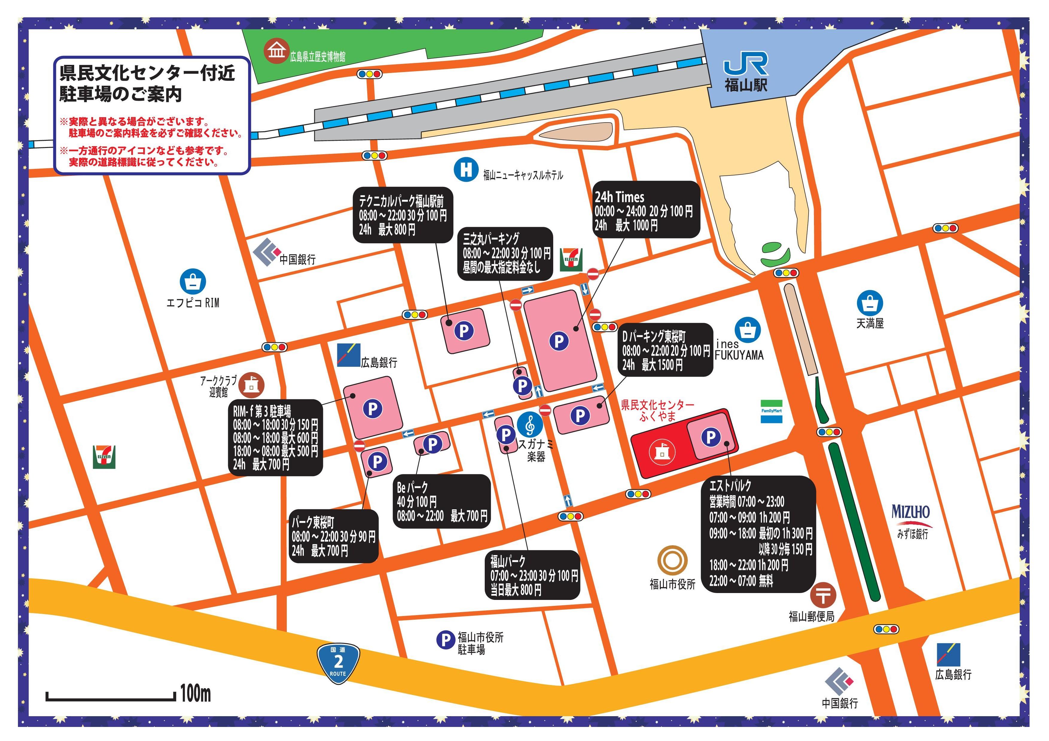 近隣駐車場MAP-2